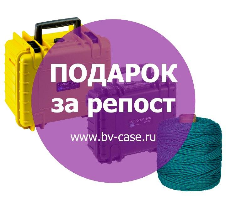 https://bv-case.ru/images/upload/YWJqIK55Bkc.jpg